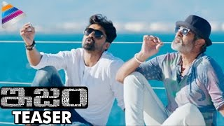 Nandamuri Kalyan Ram ISM Movie Teaser | Puri Jagannadh | #ISMTeaser | Trailer | Telugu Filmnagar