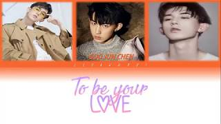 Download Guo Jun Chen | To Be Your Love (Chinese/Rom/Sub Español) Accidentally In Love OST