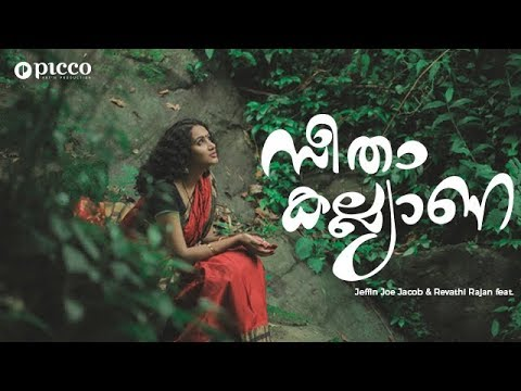 Sita Kalyana - Solo Movie Song cover | Jeffin Joe Jacob & Revathi Rajan feat | Team Picco