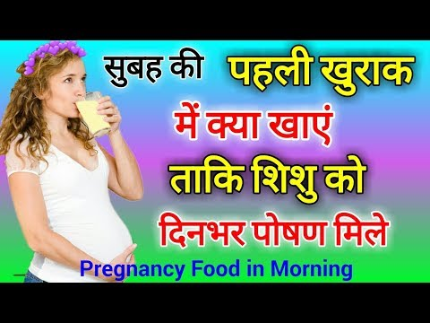 what-to-eat-during-pregnancy-|-pregnancy-food-in-morning-|-pregnancy-tips-|-pink-glow