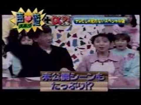 1995 声遊倶楽部 SayYou club part1