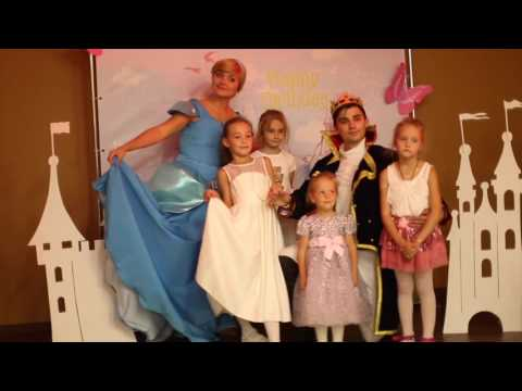 """День рождения в стиле """"Золушка"""". Алисе 7 лет. Супер детский праздник"""