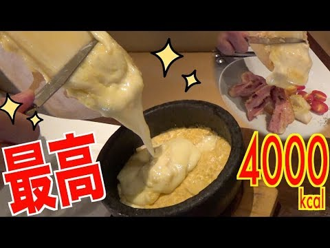 【MUKBANG】 [HEAVEN] Full-Course Cheese Meal [TikTok Gourmet MAKES YOUR MEAL MUCH MORE FUN!] 4000kcal