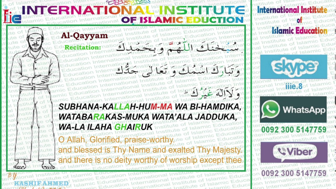 Namaz ka Tariqa in Arabic & Urdu (Islamic Videos)