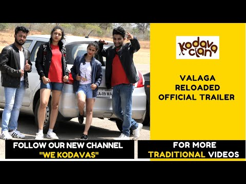 VALAGA RELOADED  | OFFICIAL TRAILER