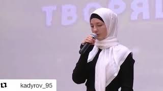 ابنة رئيس الشيشان تنشد قمر سيدنا النبي