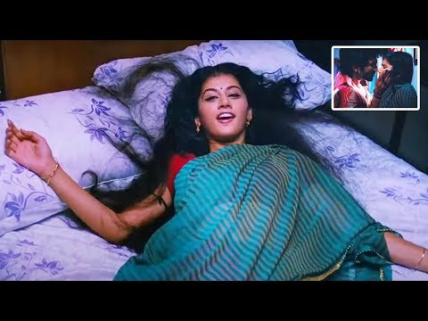 Tapasee,Sundeep Kishan,Lakshmi|,Adhi Telugu Super Hit Movie Part -4 | Gundello Godari | Vendithera