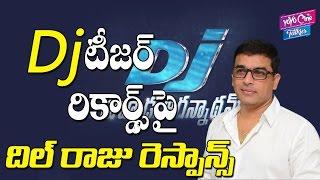 Dj టీజర్ రికార్డ్స్ పై దిల్ రాజు రెస్పాన్స్ dil raju response on dj teaser records | yoyocinetalkies