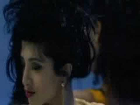 Happy Mondays - Kinky Afro (7