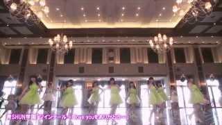 2014.8.19(火) RELEASE 青SHUN学園 メジャーデビューシングル 「ツイン...