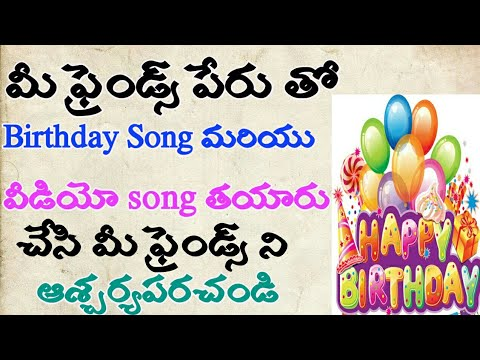 How To Create Birthday Song With Name In Telugu Telugu Tech Life Youtube