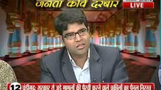 चार पैसे कमाने में मैंखो गया- दिनेश देवघरिया / Char paise kamane me mai kho gaya - Dinesh Devghariya