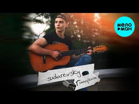 Sudarevsky - Гитарист