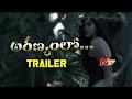 Aranyamlo Movie Teaser || Sravani | Karunakar || NTV