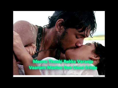 ADIYE Tamil Karaoke KADAL movie