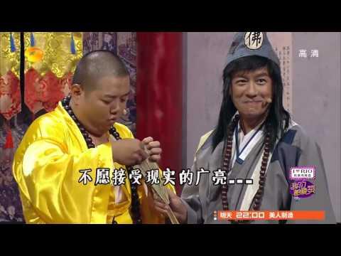《我们都爱笑》看点 Laugh Out Loud 09/20 Recap: 济公陈浩民穿越变哪吒大战神龙-Nezha Benny Chan Fights Dragon【湖南卫视官方版】