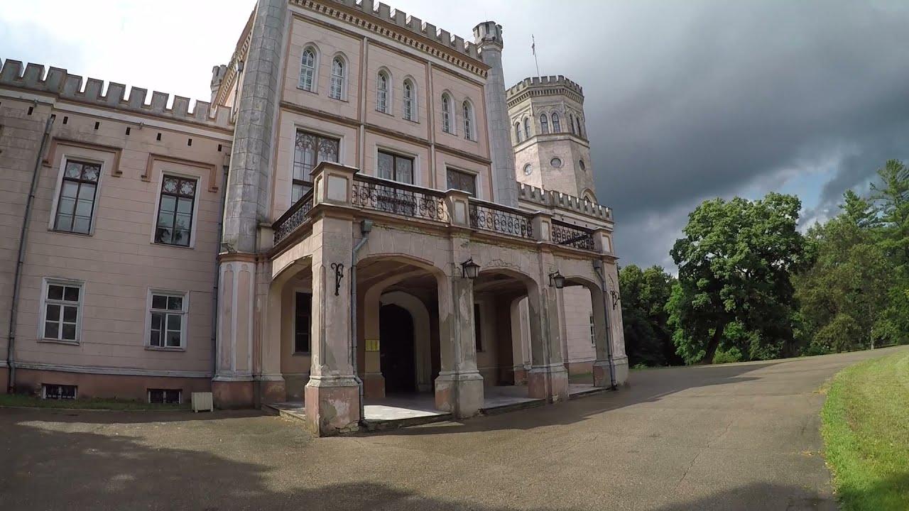 Вецауцский дворец. Ауце. Латвия