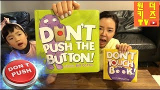 Don't Push the Button by Bill Cotter! Stories for Kids~ Children's Books Read Aloud l 원더키즈TV