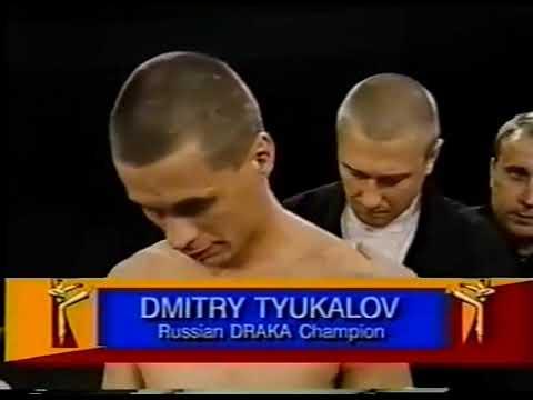 "Draka! Дмитрий ""Ягуар"" Тюкалов VS Хитоши Огасавара"