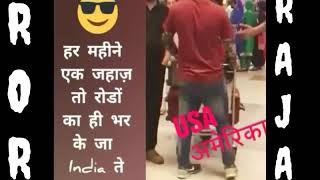Please subscribe   like   send    रोडो की चौपाल Ror raja Ror boys A...