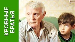 Фильм Кровные братья Криминальная драма смотреть онлайн кино Kriminal Drama Krovnye bratya