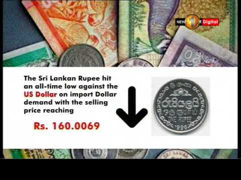 News 1st: Sri Lankan Rupee Hits New Low Against US Dollar