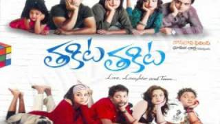 Manase Ato Ito - Thakita Thakita New Telugu MP3 songs