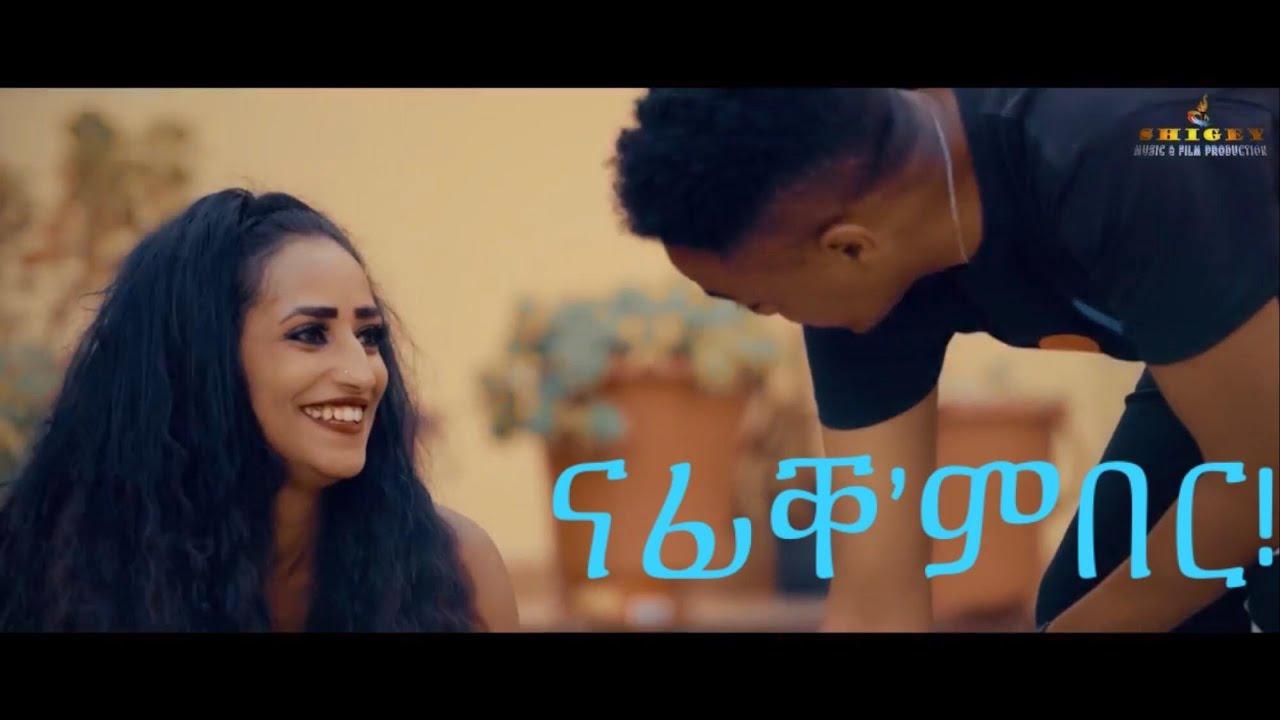 New Eritrean Music 2019 - Merhawi Kidane (Qarya/ቃርያ)  - ናፊቐ'ምበር - ( Nafikember)