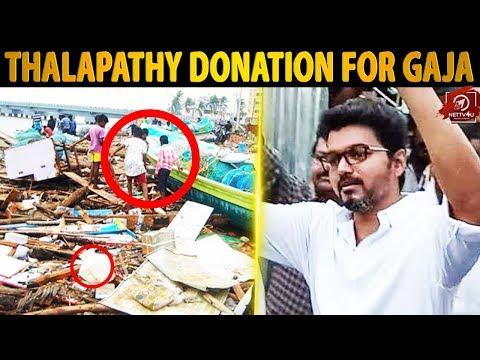 Thalapathy Vijay Sarkar Issue  Vijay Sethupathi  GV Prakash  Suriya  Gaja Relief