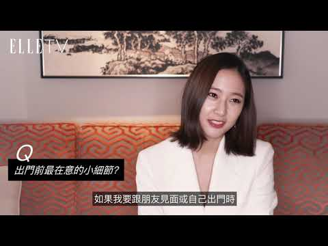 [HD] 180426 Krystal - Piaget Pop Up Store Opening Event ELLE Taiwan Interview