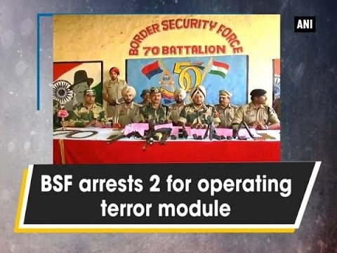 BSF arrests 2 for operating terror module  - Punjab News