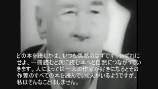 ヘンリー・ミラー; インタビュー 1969 日本語訳 (4/5)