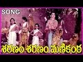 Download Ayyappa Swamy Telugu Devotional Songs - In Saranam Saranam Manikanta Movie MP3 song and Music Video
