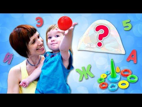 Любимые игрушки Бьянки! Развивающие игры с детьми. Влог мамы Маши Капуки