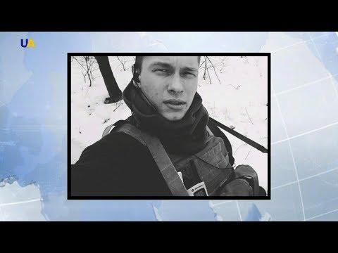 Потери украинской армии в зоне ООС за 2019 год