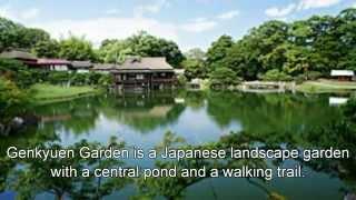 大名庭園ならではの趣を味わう♪日本 滋賀県 彦根市 玄宮園