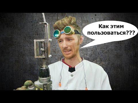 ЫЛИТНЫЙ ИНСТРУМЕНТ СВОИМИ РУКАМИ!