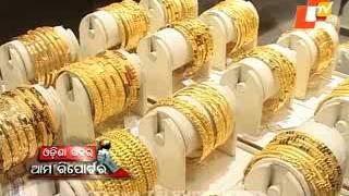Odisha khabar Ama Reporter 02 November 2015