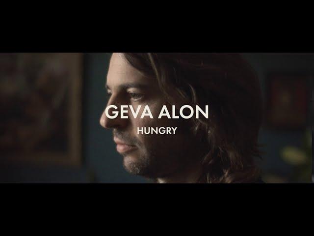 Geva Alon - Hungry