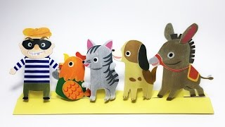 How To Make Finger Puppets With Paper