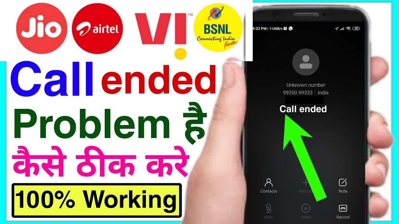 call ended problem on android mobile | call connected problem solution | fix call ended problem