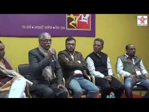 Symposium on Media & Literature, 4.00 pm, 14 February 2018, New Delhi