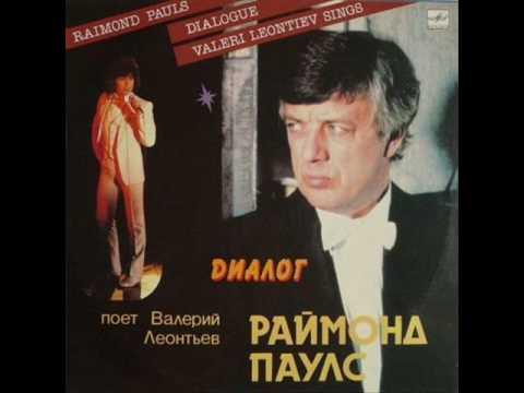 Валерий Леонтьев - Затмение сердца / Leontiev - Eclipse of the Heart