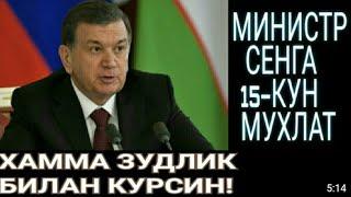 Шавкат Мирзиёев Министрларга 15 кун мухлат берди