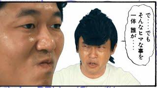 11月30日(金)深夜0時52分放送】 ナビゲーター蒼井優がお届けする、11人...