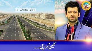 Clean Karachi - News Cafe - 26 Aug 2019