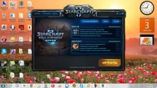 Как скачать и играть в StarCraft 2: Heart of the Swarm бесплатно