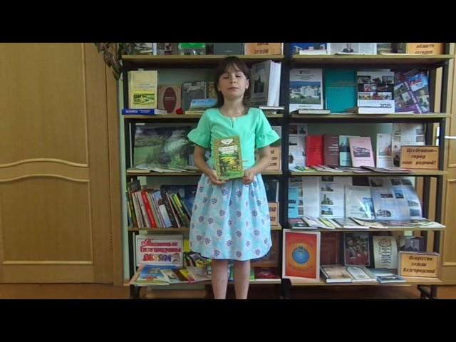 Изображение предпросмотра прочтения – АленаГребеник читает произведение «Снежок» Н.А.Некрасова