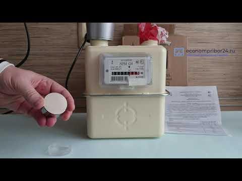 Счетчик газа NPM G4 с магнитом для остановки