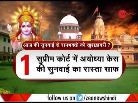 New bench of judges to decide fate of Ram Mandir